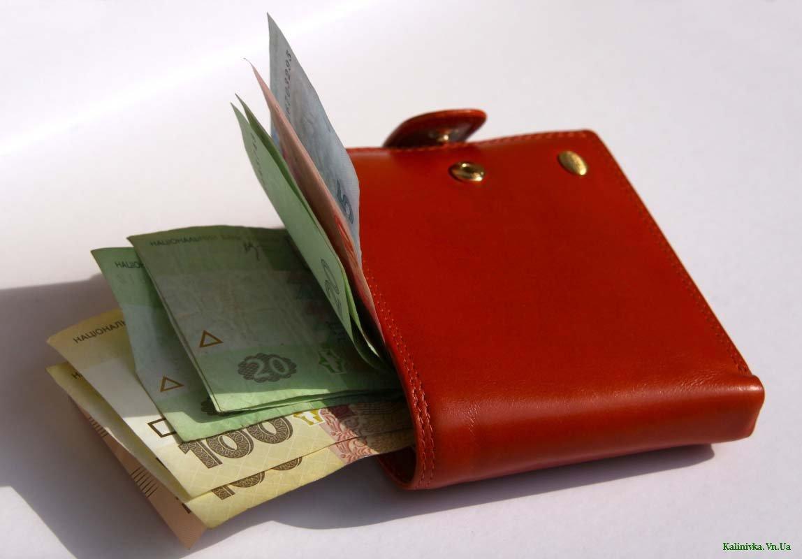 У обласній дитячій лікарні в місті Мукачеві від медсестри вкрали 10 тисяч гривень і 100 доларів