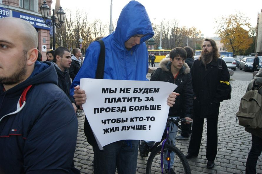 """Ужгородська """"Батьківщина"""" проти підняття тарифів на пасажирські перевезення"""