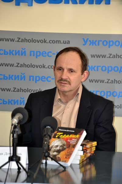 Мирослав Дочинець розповів, про що написав свою нову книгу (ФОТО)