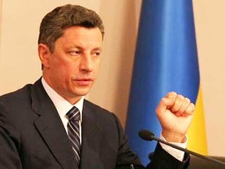 Куратором Закарпатської області призначили Юрія Бойка