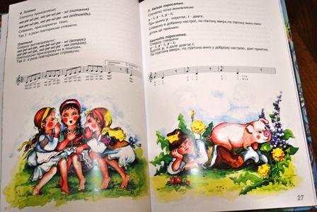 На Закарпатті видали унікальну книгу, формату якої ще нема в Україні (ФОТО)