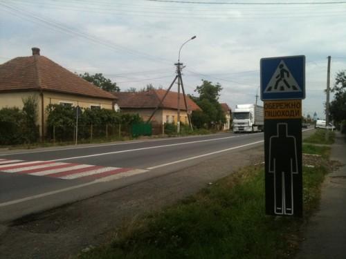 Об'їзну дорогу, поблизу села Ракошина, через брак коштів ніяк не почнуть будувати (ВІДЕО)