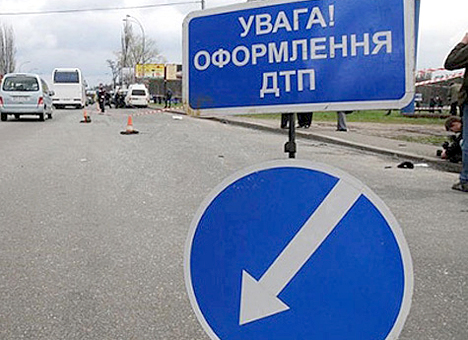Смертельне ДТП в Ужгороді: під колесами автівки загинула жінка