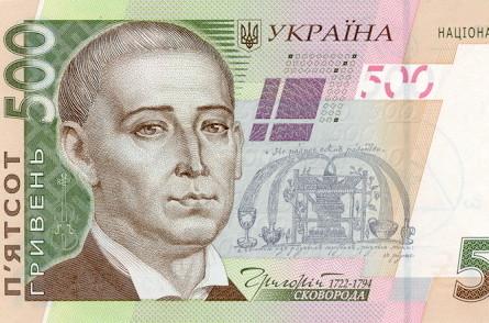 У Виноградові молодик розрахувався з барменом фальшивою купюрою номіналом 500 гривень