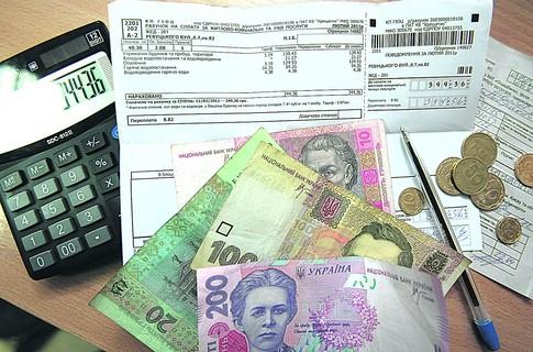 Закарпатська область серед лідерів по оплаті за житлово-комунальні послуги