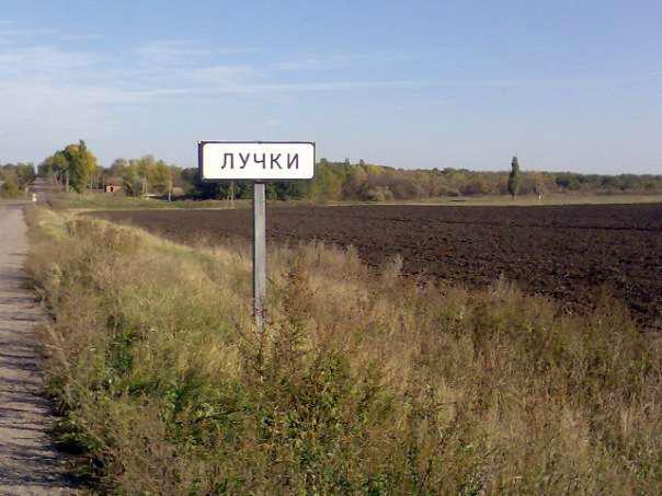 На Мукачівщині побились сусіди: один з них у лікарні з відкритою черепно-мозковою травмою