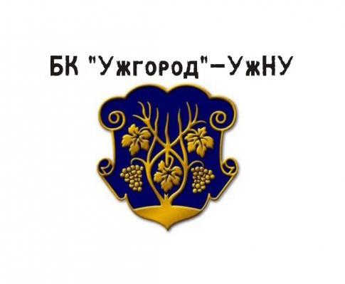 БК «Ужгород-УжНУ» може потрапити до Вищої ліги