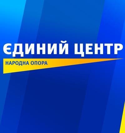 ЄЦ відкидає будь-які спроби провести ревізію виборів на 71–му виборчому окрузі на Закарпатті