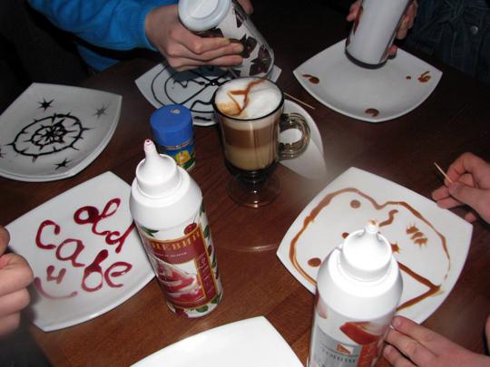 В Ужгороді вперше провели День кави