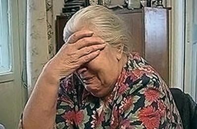Троє дітей пограбували пенсіонерку