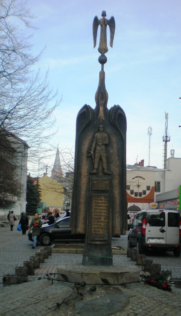 У Мукачеві вшанують пам'ять учасників бойових дій на території інших держав