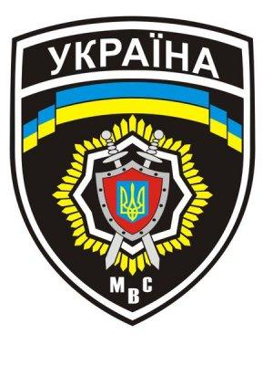 """На Мукачівщині триває операція """"Нагляд"""""""