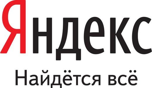 Яндекс з'ясував, що шукали до дня Святого Валентина мешканці Західної України