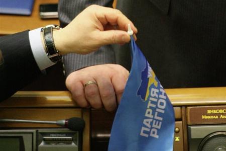 Кандидати від ПР по Мукачеву і району цураються своєї партії