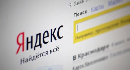 """Яндекс з'ясував, що ужгородські школярі найчастіше задають у пошуковику запит """"як прогуляти школу без наслідків"""""""
