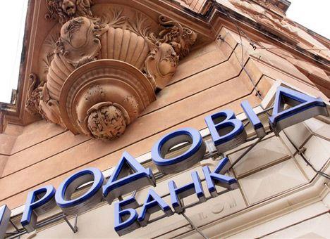 Циганку, яка пограбувала приміщення банку, ужгородські правоохоронці вирішили не затримувати