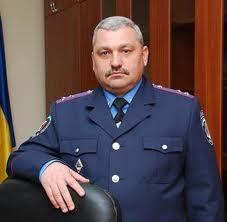 Міліція Рахівщини має нового керівника
