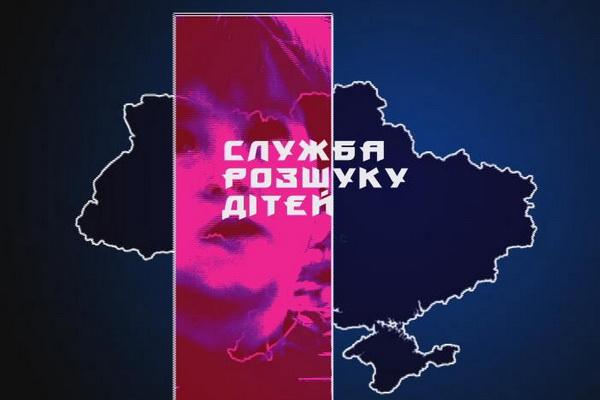 Вчора в Ужгороді зник учень сьомого класу однієї зі шкіл міста