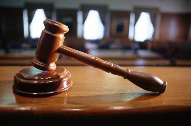 Верховна Рада звільнила Юрія Короля з посади судді Ужгородського міськрайонного суду