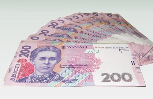 Майже 80 тис. грн. заборгованості з виплати заробітної плати погашено на Мукачівщині