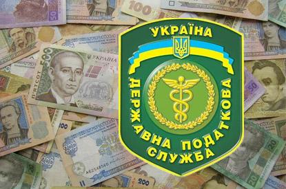 В Ужгородському районі малий бізнес поповнив місцеву скарбницю на п'ять мільйонів гривень