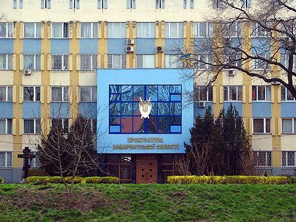 Прокуратура перевірила ситуацію із лікуванням ув'язненого у Закарпатській установі-виконання покарань (УВП) № 9