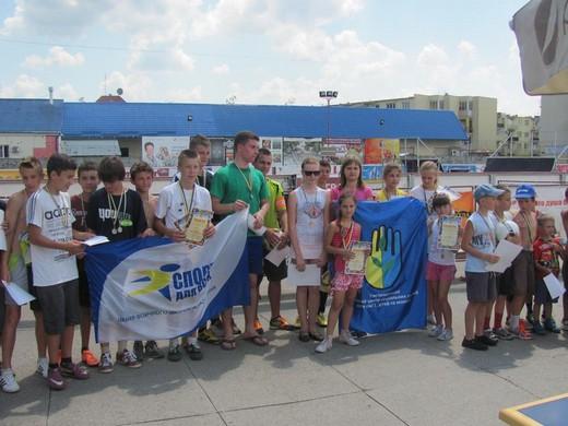 Для закарпатської молоді провели спортивно-соціальну акцію «Спортивна молодь – здорова нація» (ФОТО)