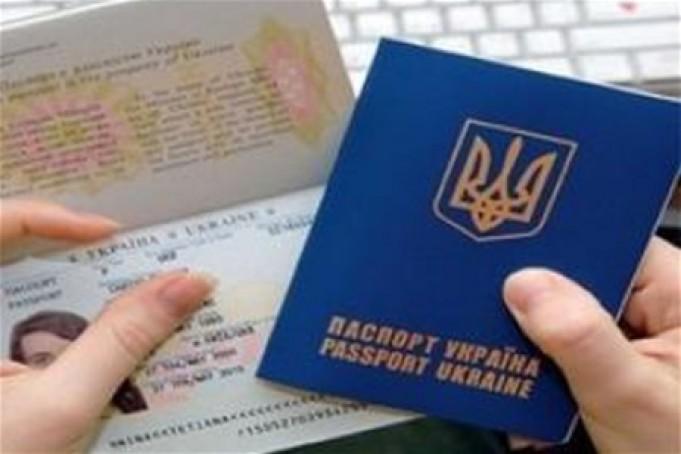 Форекс украина регистрация
