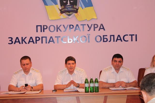 Відбулось засідання колегії з питань ведення Єдиного реєстру досудових розслідувань