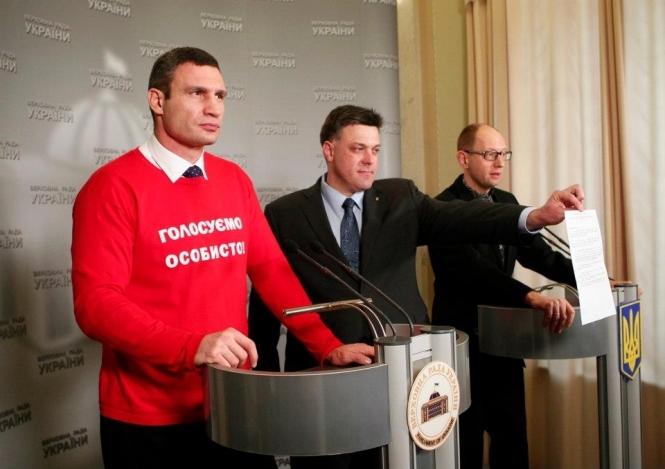 Якщо Кличко виграє у 2015-му, Яценюк стане прем'єром, а Тягнибок - спікером Ради, - ударівець