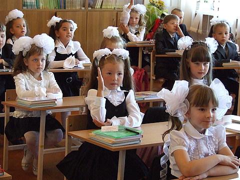 Цьогоріч в перший клас на Закарпатті піде більше 16 тисяч дітей
