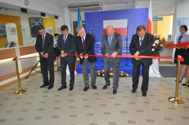 Сьогодні відбулося урочисте відкриття візового центру Республіки  Польща в Ужгороді