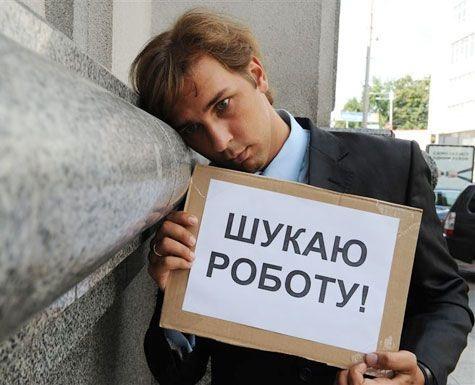 Рівень безробіття у Мукачеві складає 1,5 %
