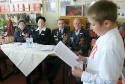 Ужгородщина широко відзначила 69-у річницю визволення Закарпаття від фашистських загарбників