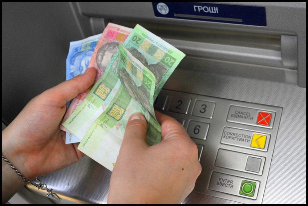 У Свалаві біля банкомату пограбували студента 1-го курсу