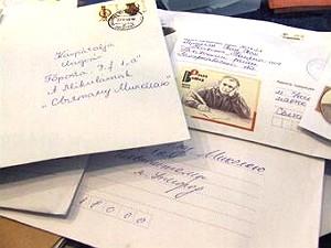 """Розпочалася акція """"Напиши листа Миколаю"""""""