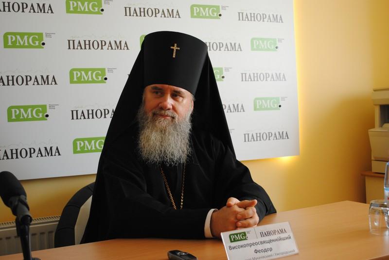 У Мукачеві говорили про підсумки святкування 1025-ліття хрещення Київської Русі (ФОТО)