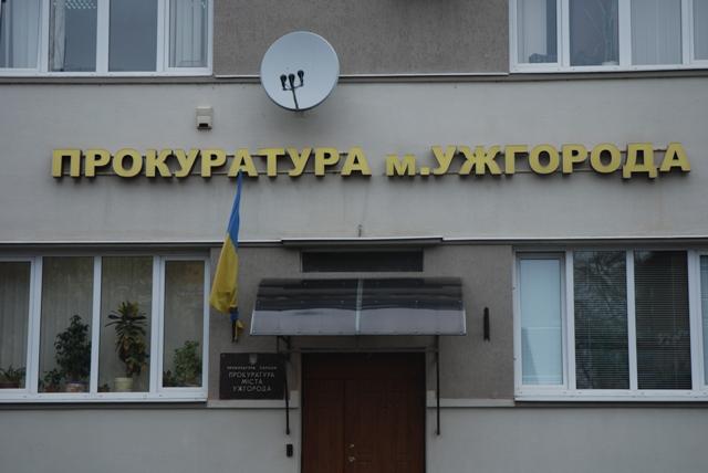 Прокуратура Ужгорода направила до суду обвинувальний акт відносно молодиків, які викрали скриньку з храму