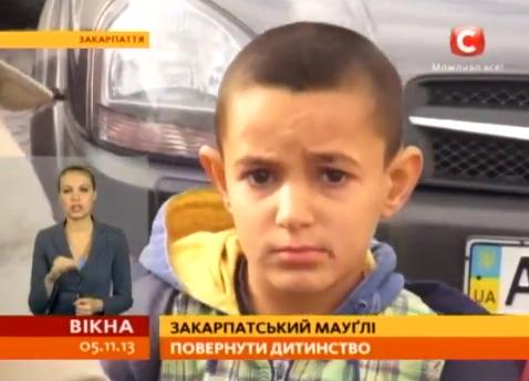 В Ужгороді міліціонери виявили такого собі Мауглі: 9-річний хлопчина не вміє ні читати, ні писати і все життя жив на смітнику (ВІДЕО)