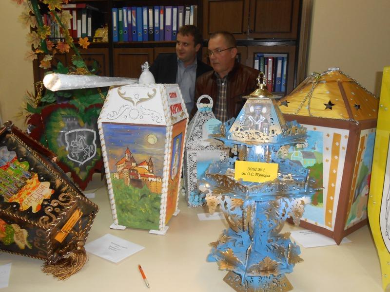 """Визначено переможців конкурсу """"Чарівний ліхтарик"""" до Дня Святого Мартина у Мукачеві"""