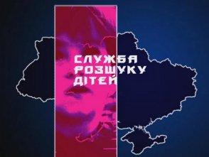 В Ужгороді зник учень одного з ліцеїв міста