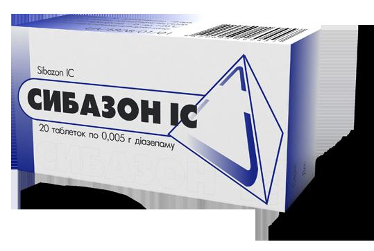 У чопській лікарні правоохоронці виявили незаконно зберігаючі прихотропні препарати