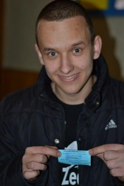 Через жахливу ДТП хлопець повністю втратив слух, батьки просять небайдужих людей допомогти (ФОТО)
