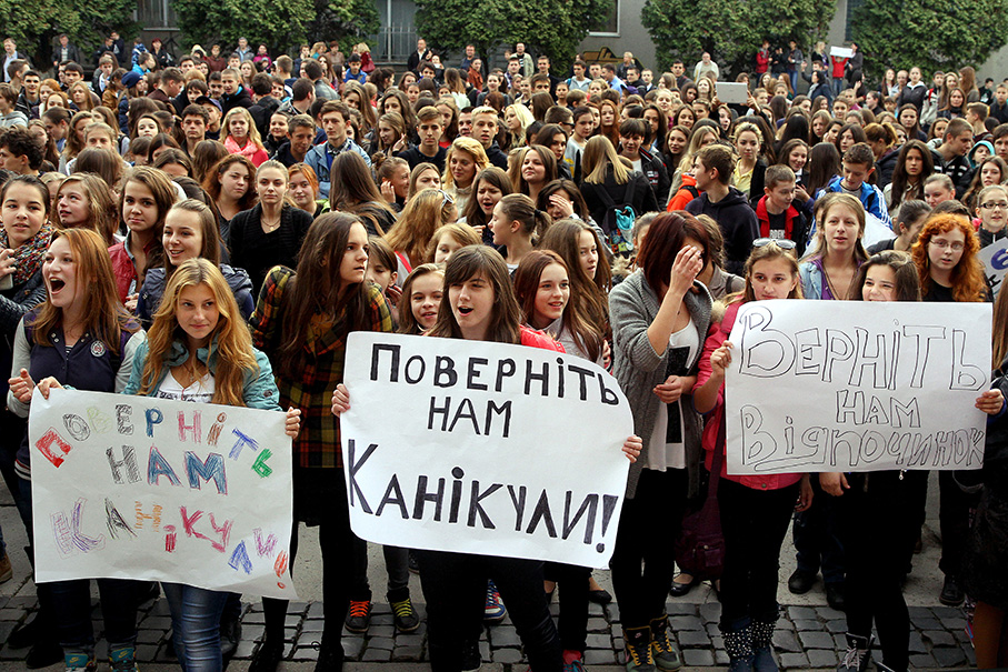 """""""Батьківщина"""" вирішила захистити ужгородських вчителів від переслідувань"""