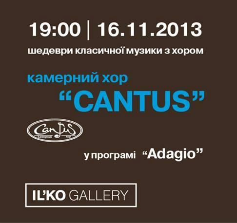 "В Ужгороді виступить камерний хор ""CANTUS"""