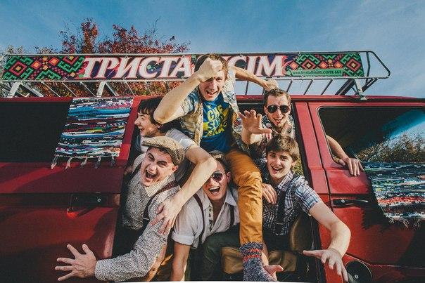 """Гурт """"Триставісім"""" оголосив конкурс на розробку нового логотипу гурту"""