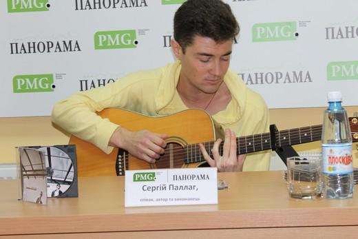 Сергій Паллаг: «Я – це поєднання вокалу, гітари та власних текстів»