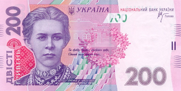 У Виноградові жінка розраховувалась фальшивою 200-гривневою купюрою, яку отримала в банку