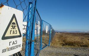 Під час аварії на Русько-Комарівському газовому родовищі була загроза вибуху