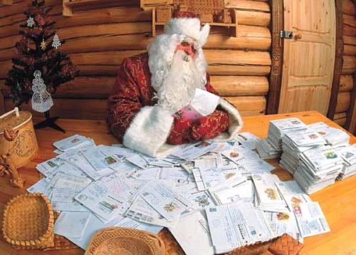 Закарпатському Миколаю вже надійшло 70 листів від дітей з різних областей України, Угорщини, Росії та Білорусі